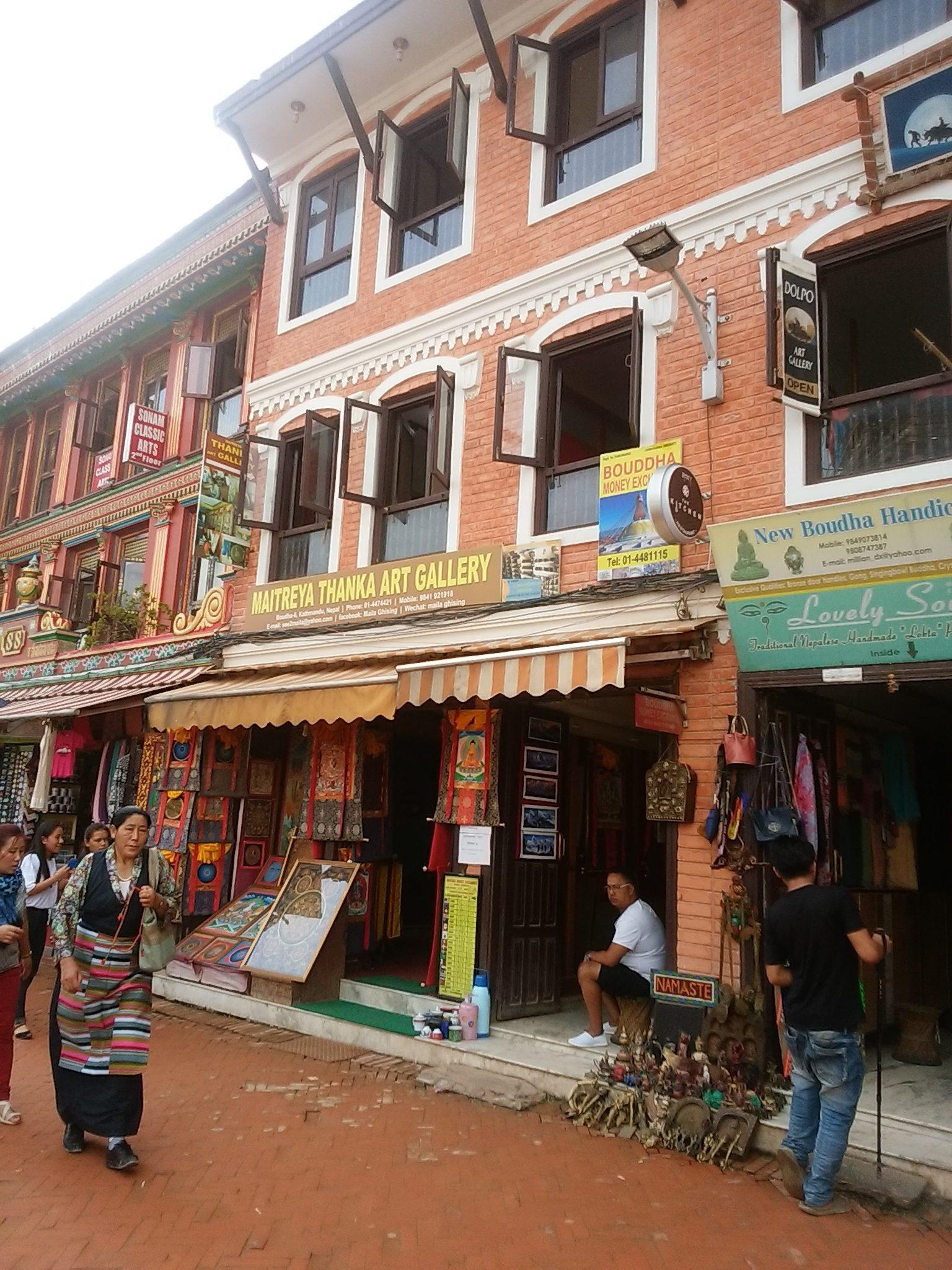 ネパールで3か月間チベット仏画タンカを学ぶ!『タンカ絵師マイラ氏との出会い』