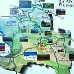 遊牧民の天下!四川省ゾルゲの観光スポット・宿泊施設情報まとめ