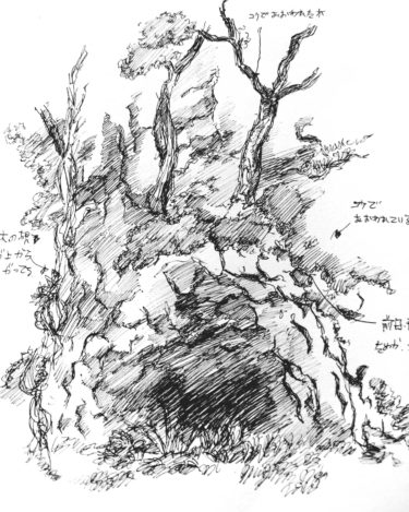 現地取材してわかった洞窟の描き方とスケッチの注意点とは?