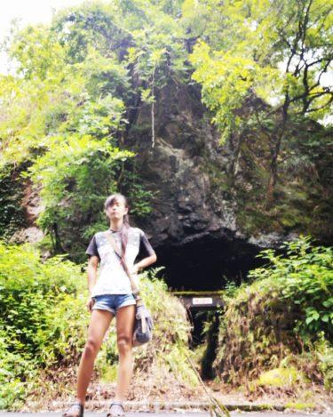 新潟県阿賀町にある縄文人の人骨が発見された室谷洞窟を紹介!