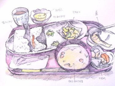 ハラペコで絵が描けない!料理スケッチは食後がオススメな理由