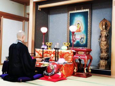 テレビ取材でドキドキ!新発田の相円寺の副住職の話を聞いてきた!
